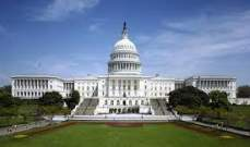 الولايات المتحدة تنسحب رسميا من منظمة الصحة العالمية
