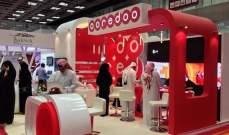 """""""أريد"""" القطرية تشارك في منتدى بطرسبورغ الاقتصادي وتهدف الىتطويرالعلاقات مع شركات الاتصالات الروسية"""
