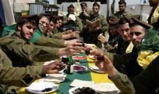 الجيش الإسرائيلي إستهلك 3 ملايين و300 ألف وجبة طعام خلال حربه على غزة