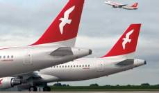 """سهم """"العربية للطيران"""" يهبط 3.5% وسط مخاوف من انكشاف على """"أبراج للاستثمار"""""""