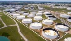 إنخفاض مخزونات النفط العالمية 46.3 مليون برميل في تشرين الثاني