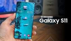 """هاتف """"Galaxy S11"""" سيأتي بقدرات تصوير فائقة"""