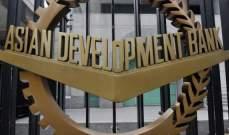 """""""البنك الآسيوي"""" يقدم 2.1 مليار دولار لدعم برامج التنمية في باكستان"""