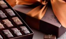 ألمانيا تتصدر إنتاج الاتحاد الأوروبي من الشوكولا
