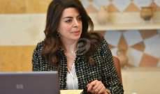 """شريم: تبلّغنا في مجلس الوزراء ان حاكم """"مصرف لبنان""""سيخفض رواتب النواب المرتفعة"""