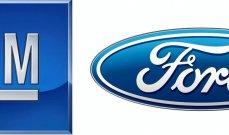 """""""جنرال موتورز"""" رفعت دعوى قضائية ضد """"فورد"""" بسبب انتهاك علامتها التجارية"""