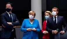 الاتحاد الأوروبي يفشل بالتوصل لخطة إنعاش ويمدد قمته يوما آخر