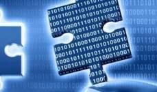دراسة: الولايات المتحدة تطالب شركات التكنولوجيا بتوفير المزيد من الأدلة الرقمية