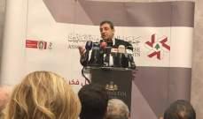 """أبو فاعور من مؤتمر """"اعلان حال الطوارئ الصناعية"""":القطاع الصناعي """"منكوب """" ويجب مراجعة الاتفاقيات التجارية"""