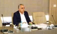 كركي: لا صحة لاشاعات عن ضياع أموال التعويضات.. وقرار سحبها على أساس دولار 3900 بيد مصرف لبنان