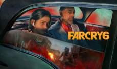 """لعبة """"Far Cry 6"""" تصل رسميا للمستخدمين في 21 شباط 2021"""