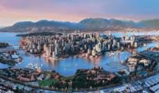 تعرف إلى أغلى 5 مدن في العالم من حيث أسعار العقارات