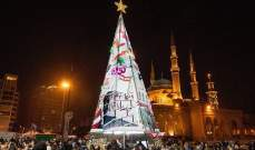 لبنان في قائمة أفضل الدول لتمضية عطلة الأعياد!