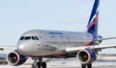 """""""ايروفلوت"""" الروسية للطيران تعلق بعض رحلاتها إلى الصين بسبب """"كورونا"""""""