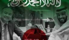 14.13 مليار دولار قيمة الإستثمارات اليابانية في السعودية