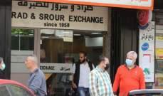 لبنان يسجل سابقة في أسواق النّقد بـ 4 أسعار صرف متداولة في السوق