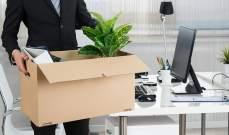 ما هي حقوق صاحب العمل والعامل في حال تم فسخ العقد بينهما؟