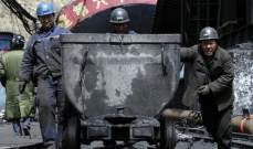 الصين أنتجت 53% من الطاقة المولدة بالفحم في العالم خلال 2020
