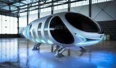 الكشف عن نموذج تاكسي طائر في روسيا