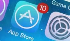 """عدد تنزيل التطبيقات عبر متجر """"آبل"""" يرتفع حوالى 45% بين 2016 و 2019"""