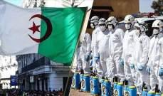 إحتياطيات الجزائر من النفط تبلغ عشرة مليارات برميل