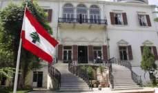 مدير مكتب وزير الخارجية: جدول رحلات إجلاء المغتربين تحكمه موافقة مجلس الوزراء