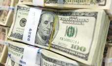انخفاض جديد بسعر صرف الدولار في السوق السوداء