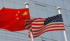 """تقارير: الصين لم """"تنحن"""" في النزاع التجاري مع الولايات المتحدة"""