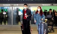 """خوفاً من تفشّي """"كورونا"""".. إلغاء أكثر من ألف رحلة جوية في مطاري بكين"""