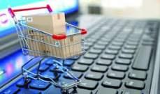 توقعات بنمو التجارة الإلكترونية بمنطقة الشرق الأوسط لـ28.5 مليار دولار