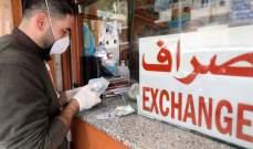 الدولار يعود للارتفاع فوق مستوى 9900 ليرة