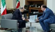 """الرئيس عون يطلع على مشروع """"حيرام"""""""