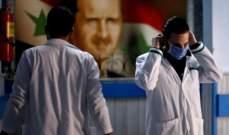 """سوريا تتسلم لقاح """"كورونا"""" من الصين وروسيا ومنظمة الصحة خلال أيام"""