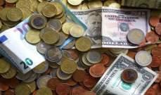 تقرير: 26 مليارديراً يملكون ثروة توازي ممتلكات نصف البشرية