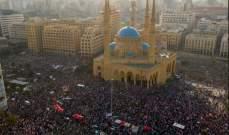"""""""موديز"""" تحذّر لبنان: إصلاحات الحكومة قد تهزّ الثقة بالقدرة على سداد الديون"""