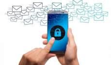 ما هي العلامات التي تدل على إحتمال تعرض هاتفك للإختراق؟