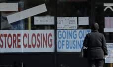 الاقتصاد الأميركي في 2020 يسجل أسوأ عام له منذ الحرب العالمية الثانية