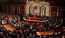 مجلس النواب الأميركي يقر تشريعاً يفرض عقوبات على بنوك تتعامل مع مسؤولين صينيين