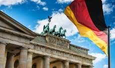 ألمانيا تعتزم اقتراض 215 مليار دولار في 2021