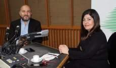 """موسى لـ""""الإقتصاد في أسبوع"""": الرئيس الحريري أكد دعمه لأي مبادرة تجمع بين القطاعين العام والخاص"""