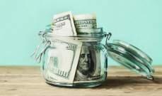 الإنفاق الذكي يسهّل عليك الإدّخار من راتبك.. 7 نصائح تساعدك على ذلك..