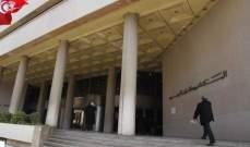 محافظ المركزي التونسي يطلب مراجعة الموازنة لتقليص العجز المالي