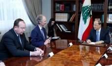 التقرير اليومي 20/3/2019: الرئيس عون لمبعوث أمين عام الأمم المتحدة: لم يعد للبنان القدرة على تحمّل تداعيات النزوح السوري
