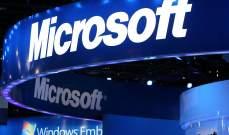 """""""مايكروسوفت"""" تعتزم استثمار 1.1 مليار دولار في المكسيك على مدار 5 سنوات"""