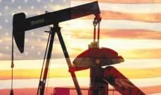إنتاج النفط الأميركي يرتفع إلى 10.4 مليون برميل خلال حزيران