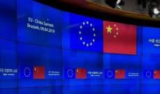 الإتحاد الأوروبي يفرض رسوماً جمركية على المصنعين الصينيين والمصريين