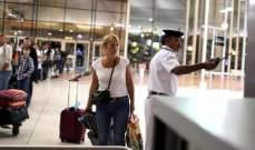 توقعات بإرتفاع عدد السياح الروس إلى دول الخليج بنسبة 125% بحلول 2023