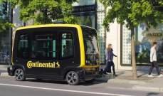 """Continental""الألمانية تستعين بكلاب آلية لتسليم الطلبات"