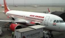 الهند تحدد موعداً لبدء تلقي عطاءات لبيع خطوطها الجوية المتعثرة