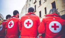 الصليب الأحمر يضع خطاً ساخناً لطلب أجهزة تنفس... ما هي الشروط؟